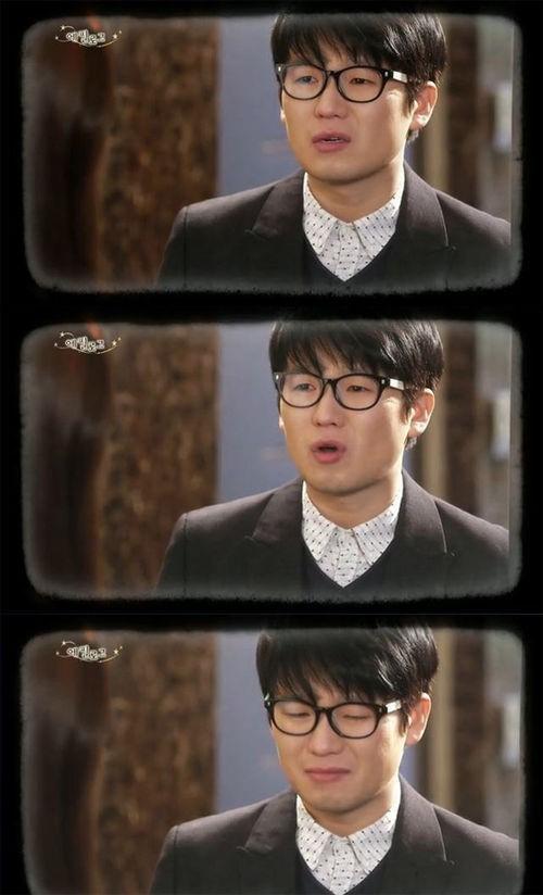 kim kang hyun_man from the stars