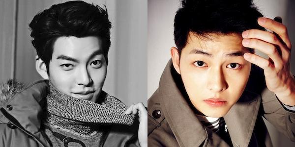 kim won bin song joong ki