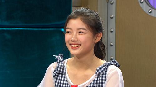 radio star kim yoo jung