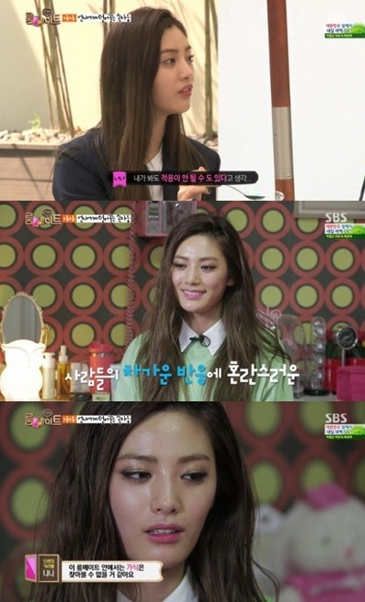 Nana Talks About Viewers' Negative Responses to Her TV ...