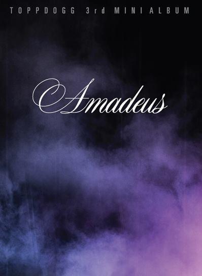 toppdogg amadeus 10
