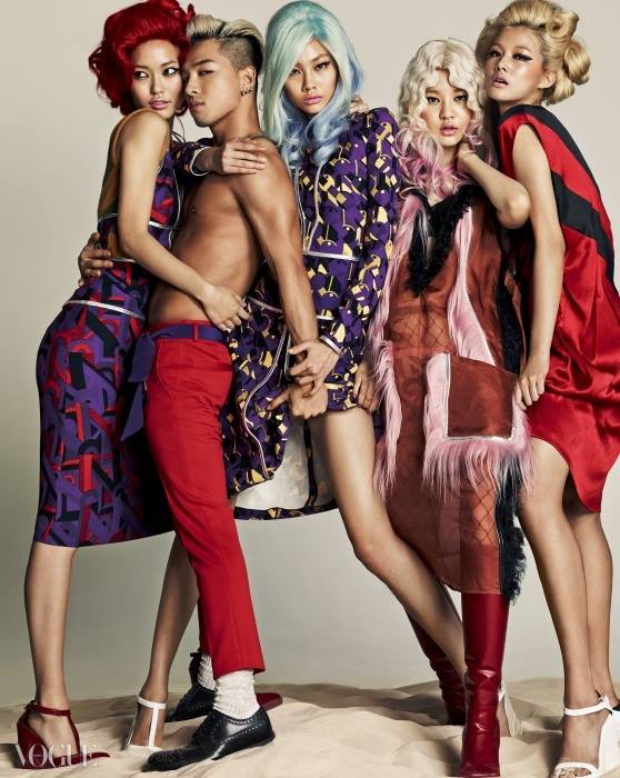 vogue korea taeyang