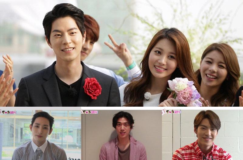 Lee Soo Hyuk Sung Joon And Kim Woo Bin Advise Yura On Wgm Husband Hong Jung Hyun
