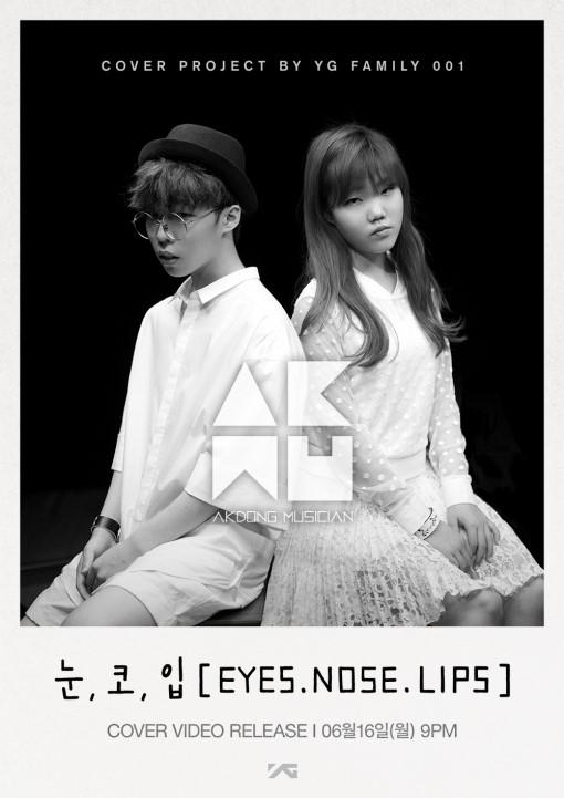 yg family akdong musician cover