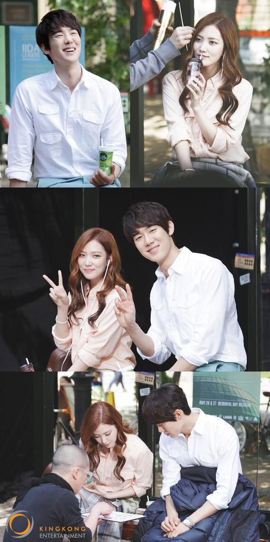 yoo yeon seok, im joo eun