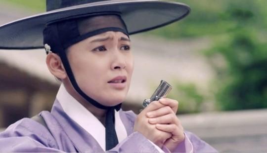 nam sang mi joseon gunman