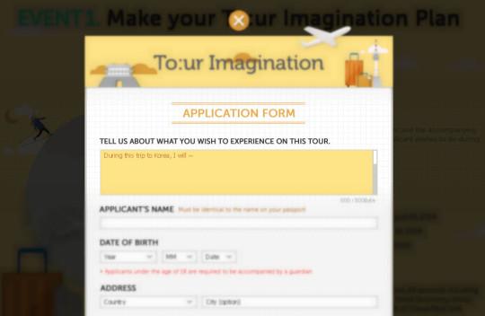 03_sub_ event1_application 3