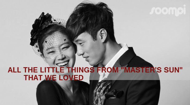 """All the Little Things from """"Master's Sun"""" That We Loved"""