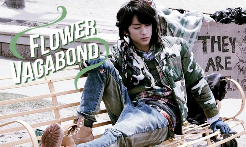 B1A4 Gong Chan
