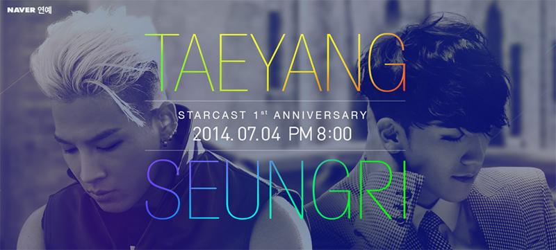 Taeyang, Seungri