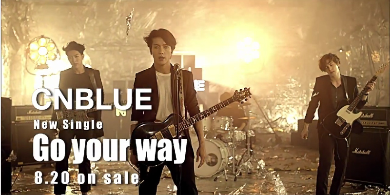 CNBLUE Go Your Way