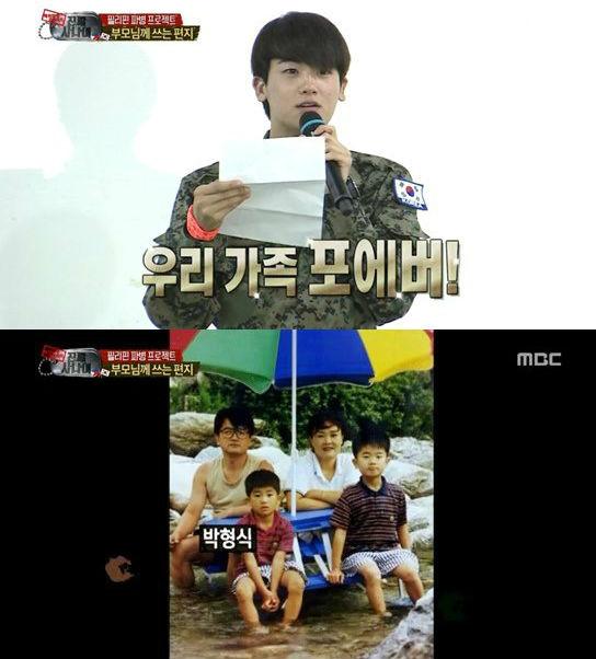 Park Hyungsik Real Men