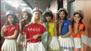 Lady gaga, crayon pop