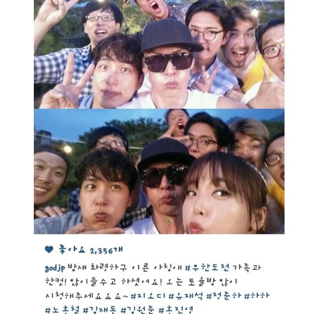 Park Jun Hyung Instagram