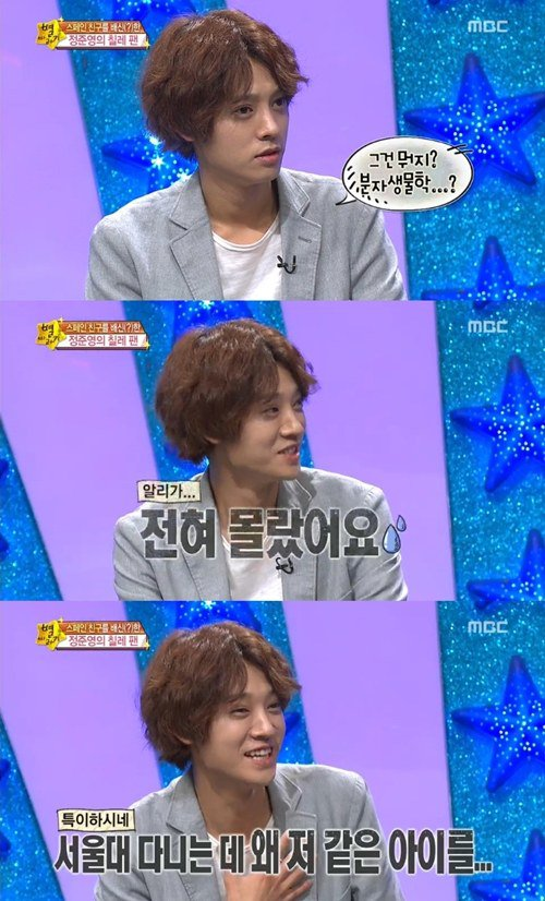 Jung Joon Young Wishing Star