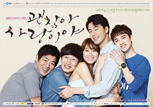 it's Okay It's Love Poster, Jo In Sung, Lee Kwang Soo, D.O, Gong Hyo Jin