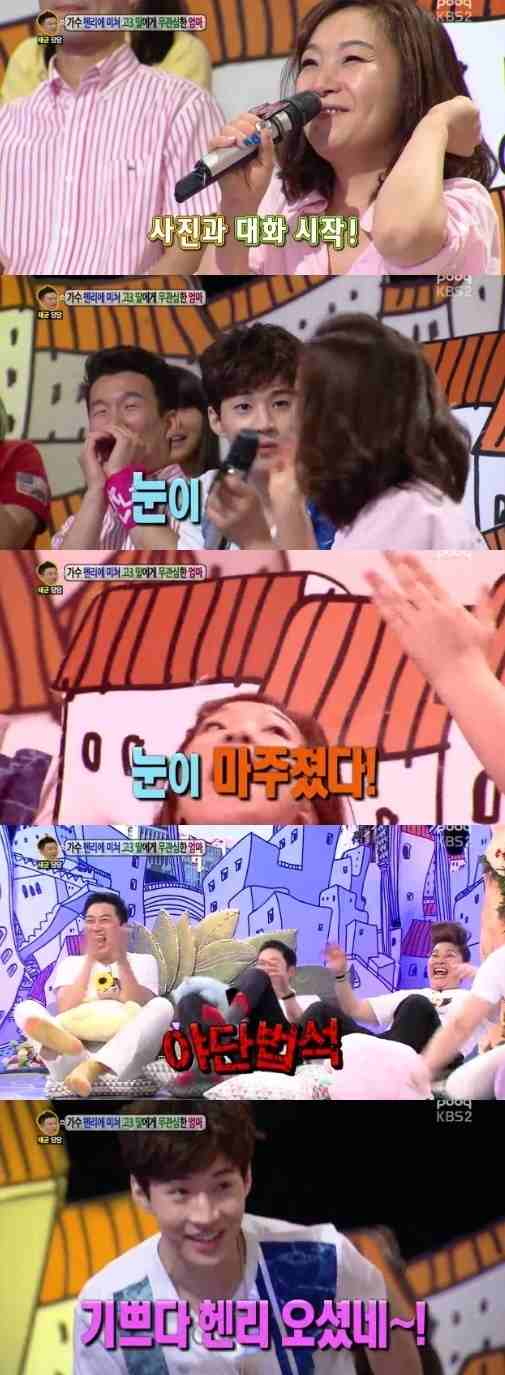Henry Hello Counselor
