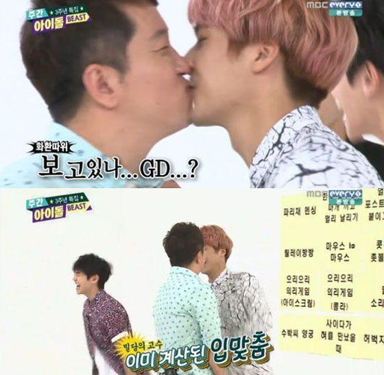 Jung Hyung Don, Son Dongwoon