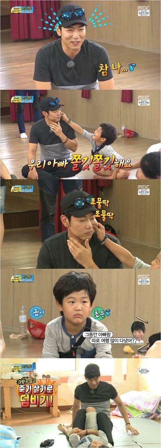 Lee Jong Hyuk, Lee Junsu, Daddy Where Are We Going