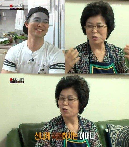 Choiza and his mom