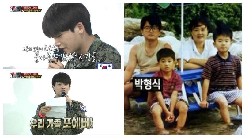 Park Hyung Sik Real Men