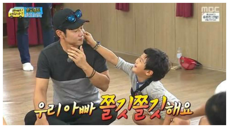 father and son lee jong hyuk and lee junsu make special