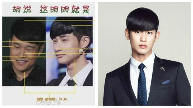 Man from the Stars, Kim Soo Hyun