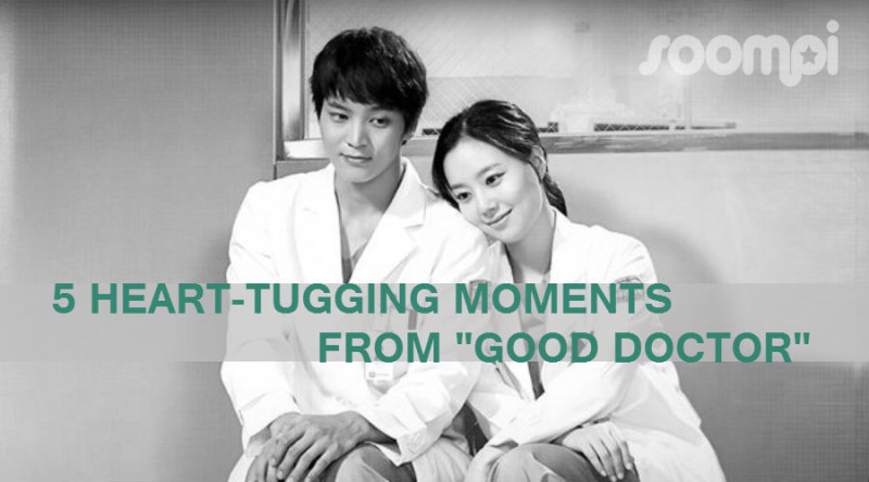 """5 Heart-Tugging Moments from """"Good Doctor"""""""
