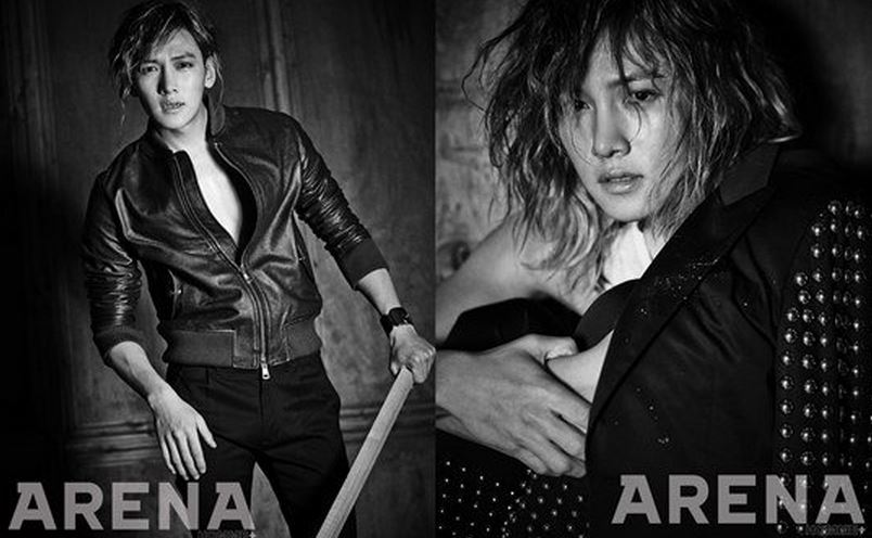 Ji Chang Wook for Arena