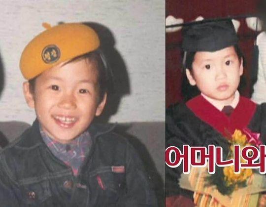 Ji Sung's baby pic