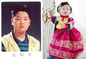 Tae Woo 2