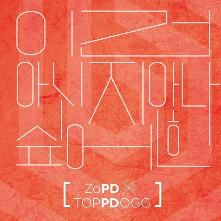 Topp Dogg digitla single