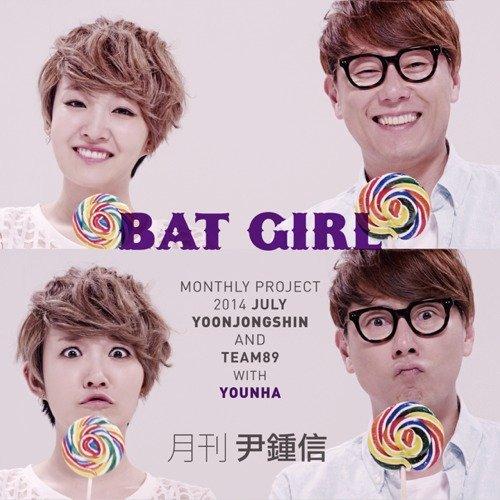 Yoonha_Yoon Jong Shin3