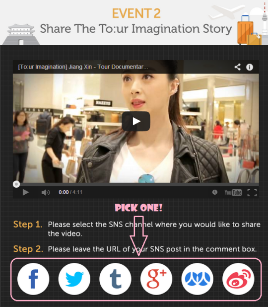 article 3_ video share sns