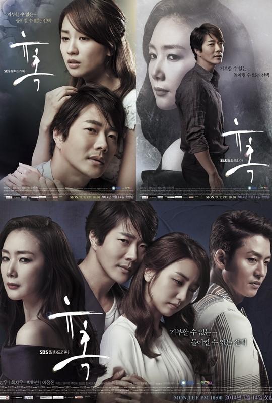 choi ji woo, kwon sang woo, park ha sun, lee jung jin_temptation