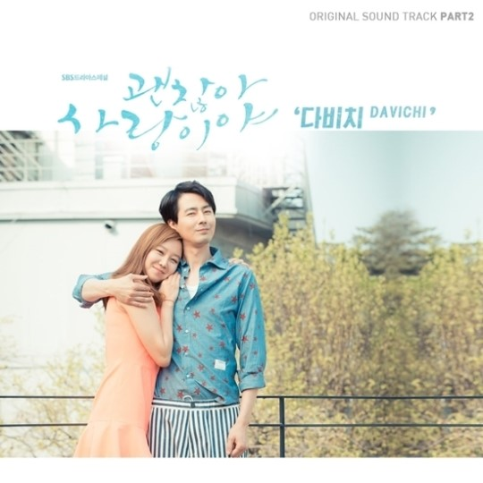 davichi its okay its love album cover