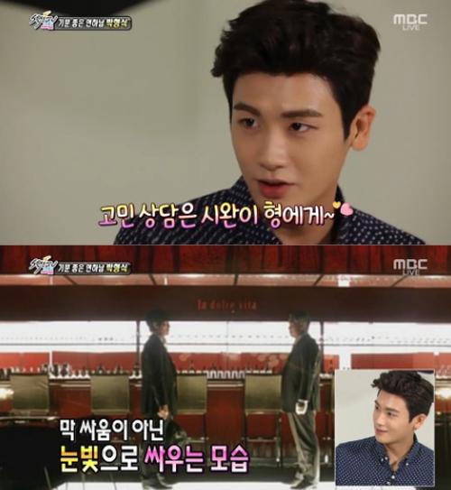 Park Hyungsik ZE:A