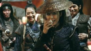 son ye jin_pirates