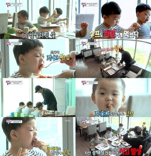 song il gook triplets eating superman returns