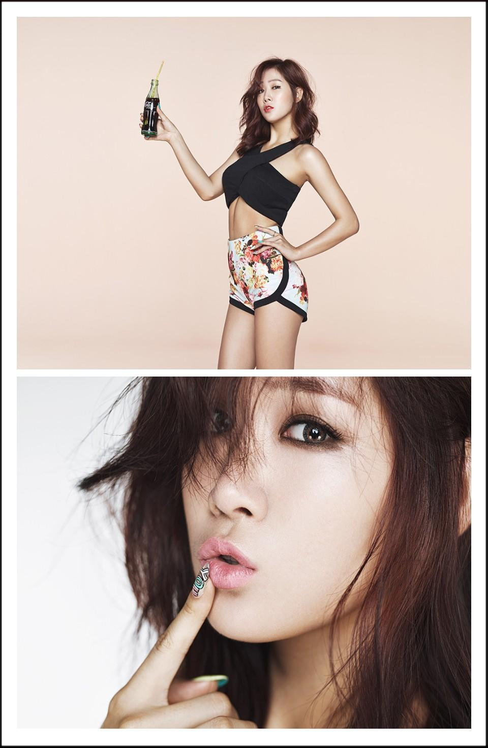 soyu touch my body