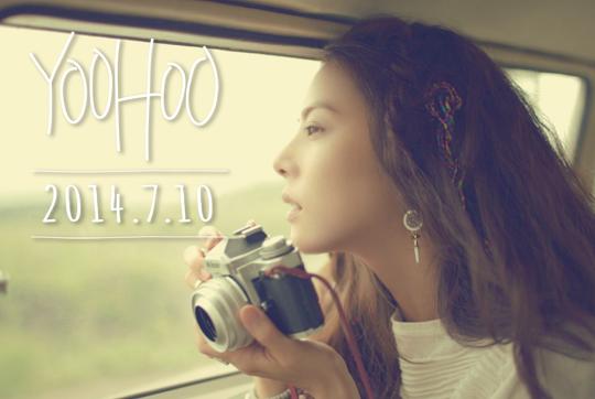 yoohoo_teaser(1)_0704 (1)