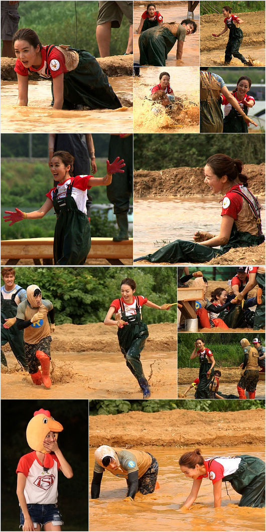 lee so yeon running man