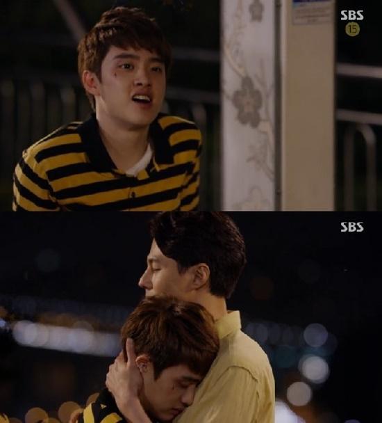 EXO D.O, It's Okay, It's Love