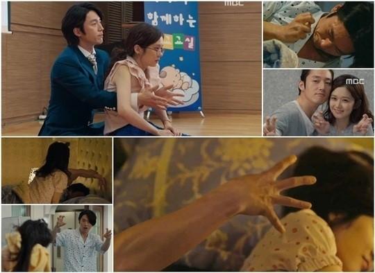 jang hyuk hand acting