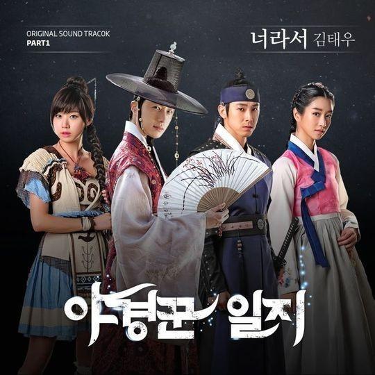 kim tae woo soundtrack