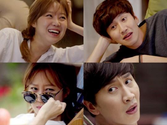 lee kwang soo & gong hyo jin