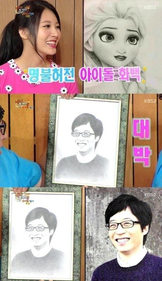 2014.08.22_girls day yura & yoo jaesuk