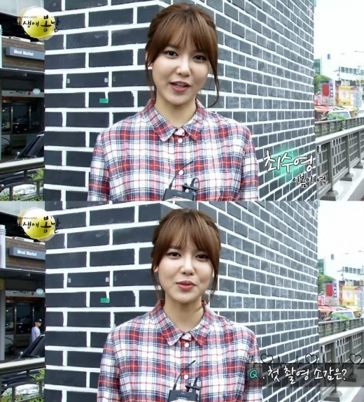 2014.08.27_sooyoung first drama interview stills
