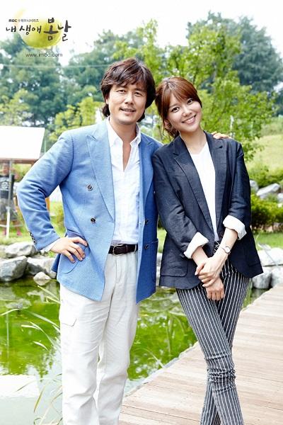 2014.08.27_sooyoung & kam woosung