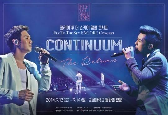 2014.08.29_ftts concert poster
